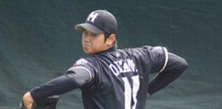 Shohei Ohtani image